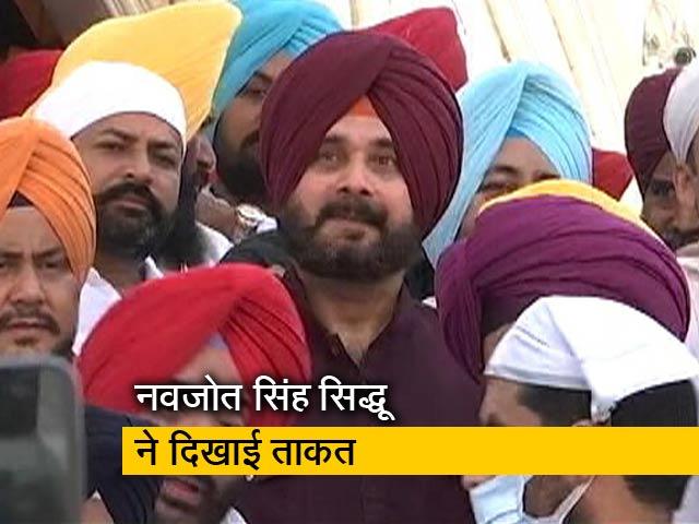 Videos : अमृतर में नवजोत सिंह सिद्धू का शक्ति प्रदर्शन, 62 विधायकों के साथ पहुंचे स्वर्ण मंदिर