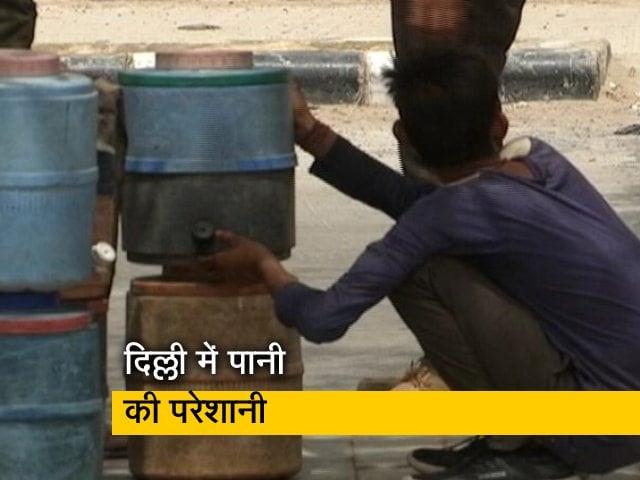 Video : दिल्ली में मानसून नदारद, पानी की किल्लत से जूझ रहे लोग