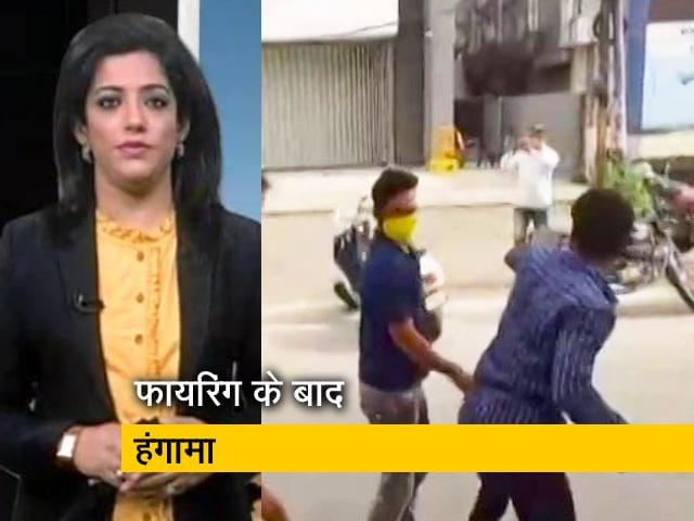 Video : सवेरा इंडिया: इंदौर में शराब कारोबारियों की बैठक में फायरिंग, कारोबारी को लगी गोली