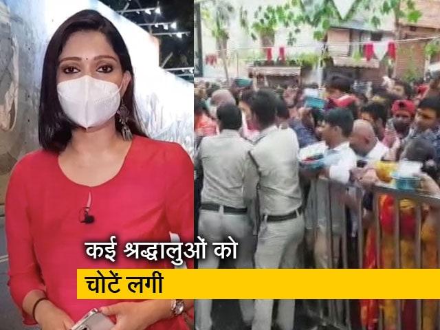 Video : सिटी सेंटर: सावन के पहले सोमवार को उज्जैन में भारी भीड़, महाकालेश्वर मंदिर में सुरक्षा घेरा टूटा