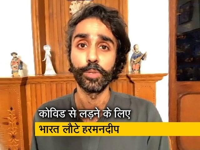 Videos : कोविड वारियर्स : न्यूयॉर्क से फ्रंटलाइन वर्कर कोरोना से लड़ने के लिए भारत क्यों लौटा?