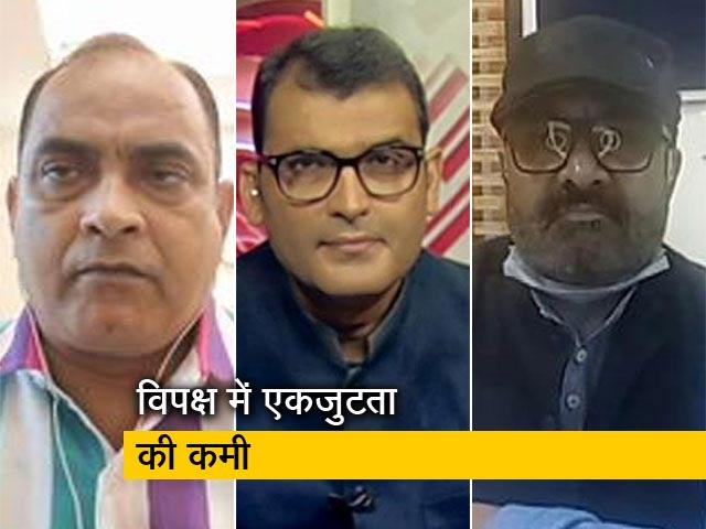Video : सवाल इंडिया का : पेगासस जासूसी कांड पर क्या एकजुट रह पाएगा विपक्ष?