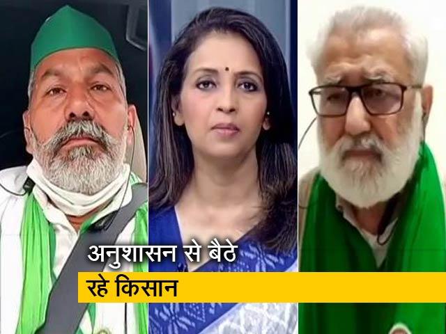 Video : NDTV से बोले किसान नेता दर्शन पाल, हमने सभी सांसदों को वोटर्स व्हिप जारी किया