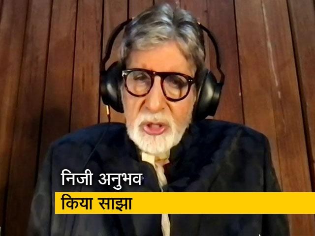 Videos : COVID-19 महामारी के दौरान स्वास्थ्य कर्मियों की नि: स्वार्थ सेवा को अमिताभ बच्चन ने सराहा