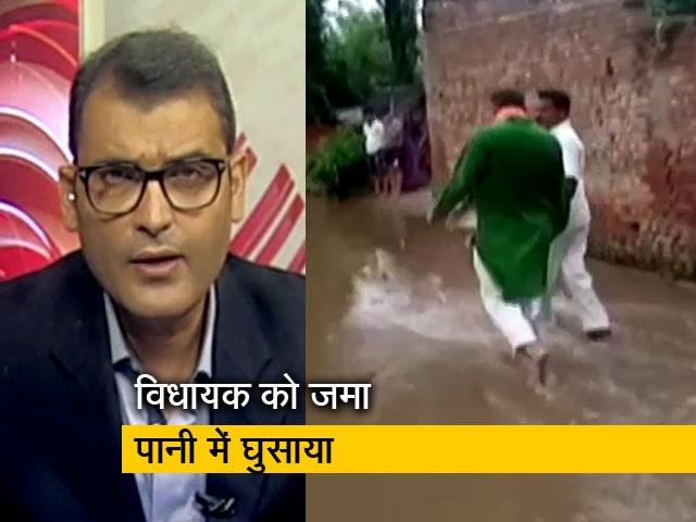 Videos : देश प्रदेश: BJP विधायक को सीवर के पानी में चलवाया, काम न होने से नाराज थे गांववाले