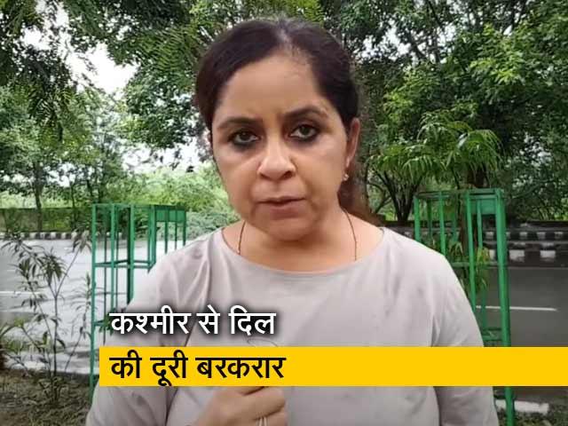 Videos : पीएम मोदी के आश्वासन पर भी जम्मू-कश्मीर को पूर्ण राज्य के दर्जे में देरी क्यों? बता रही है नीता शर्मा