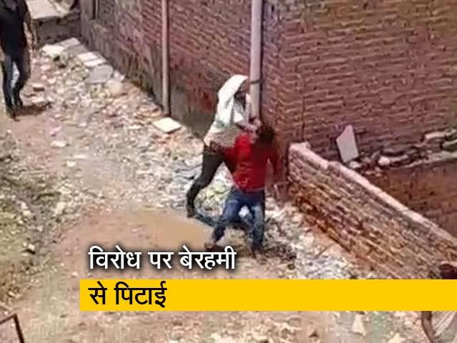 Videos : फरीदाबाद: खोरी गांव से पुलिस पिटाई की बर्बर तस्वीर