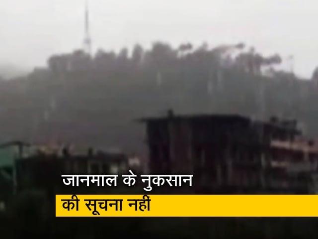 Videos : उत्तराखंड के बागेश्वर में फटा बादल, जांच के लिए भेजी गई टीम