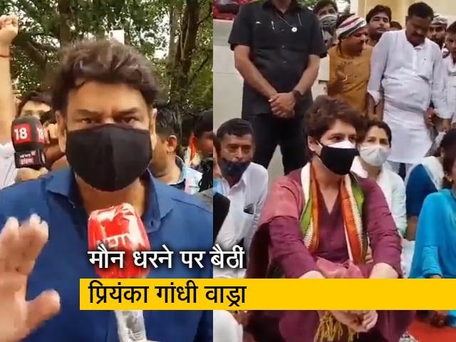 Video : पंचायत चुनावों में धांधली और यूपी में खराब कानून व्यवस्था के लेकर धरने पर बैठीं प्रियंका गांधी