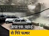 Video : हिमाचल प्रदेश के किन्नौर जिले में भूस्खलन की चपेट में आए नौ पर्यटकों की मौत