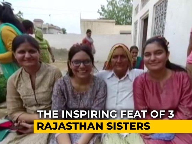 Video : 3 Sisters Cracked Rajasthan Administrative Service Exam Together