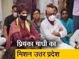 Videos : सवाल इंडिया का: यूपी में हुई चुनावी हिंसा के ख़िलाफ़ प्रियंका गांधी का मौन धरना