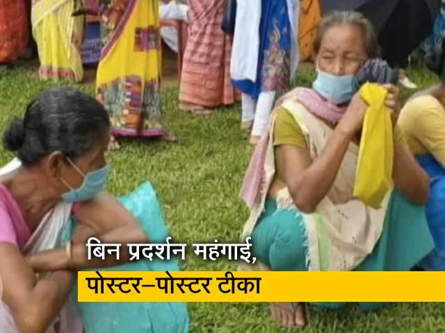 Video : असम का टीका अभियान पड़ा फीका, जानिए क्या है वजह?