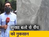 Video : देश प्रदेश : जम्मू कश्मीर में अमरनाथ गुफा के पास बादल फटा, भारी तबाही की आशंका