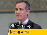 Video : एरिक गार्सेटी होंगे भारत में अमेरिका के नए राजदूत, बाइडन ने किया नामित