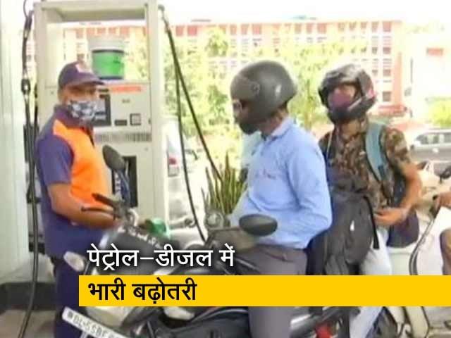 Videos : आज फिर बढ़े तेल के दाम, दिल्ली में शतक के करीब पहुंचा पेट्रोल