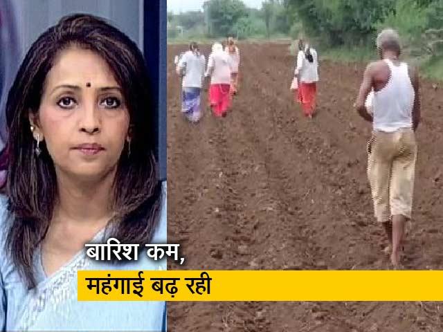 Video : देस की बात: उत्तर भारत के कई इलाकों में बारिश का इंतजार, किसानों को फसल की चिंता