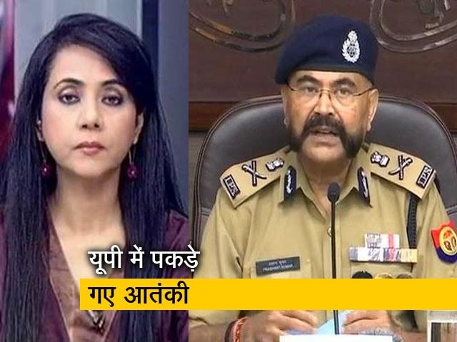 Video : इंडिया@9 : यूपी में आतंकी साजिश नाकाम, अलकायदा के 2 आतंकी गिरफ्तार