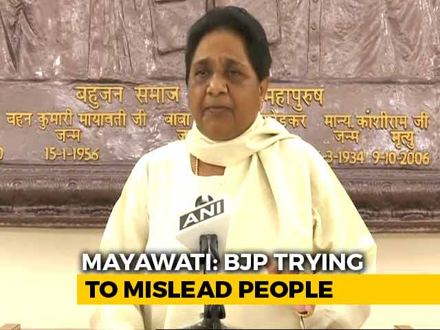 """Video : Mayawati's Pitch For Brahmins Ahead Of UP Polls: """"Shouldn't Be Misled..."""""""
