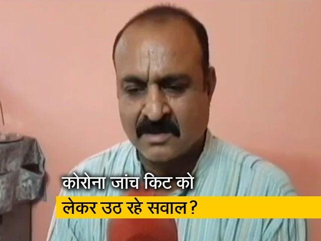 Video : रवीश कुमार का प्राइम टाइम: मध्यप्रदेश में घटिया कोविड जांच किट से कितने लोग हुए परेशान?