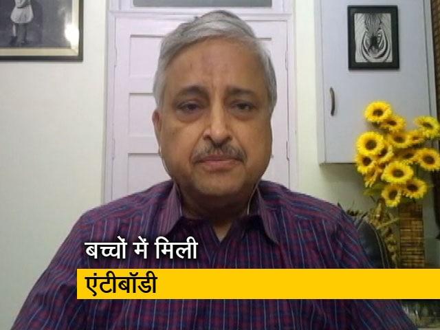Videos : तीसरी लहर से बहुत सारे बच्चों के प्रभावित होने की संभावना नहीं : डॉ रणदीप गुलेरिया