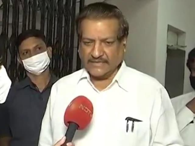 Video : After Spying Charge Against Maharashtra Allies, Congress Leader's Retreat