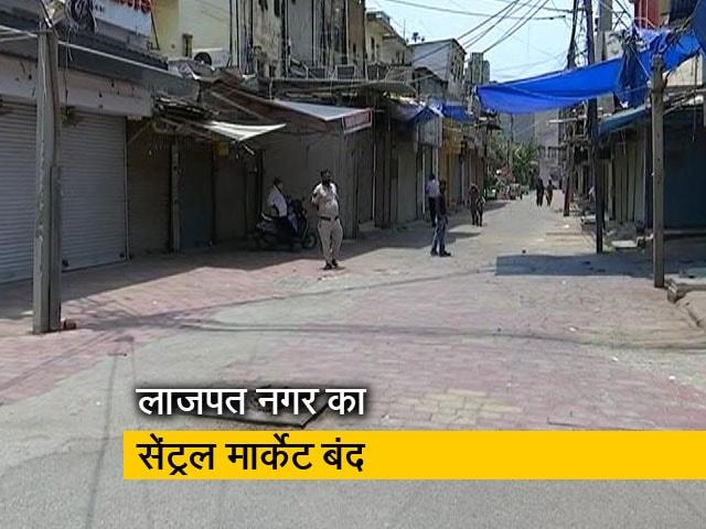 Videos : दिल्ली में कोरोना नियमों की अनदेखी पर एक्शन, लाजपत नगर का सेंट्रल मार्केट बंद