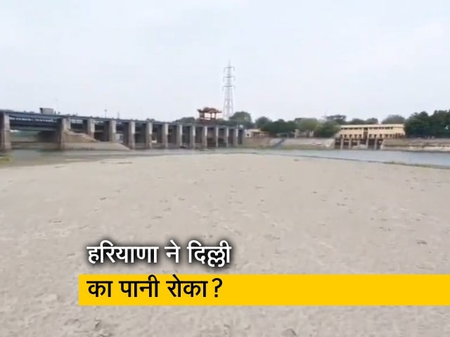 Video : दिल्ली को बारिश का इंतजार, सूखी यमुना नदी में हॉकी खेल रहे लोग