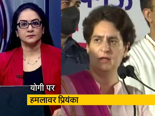 Videos : देस की बात: यूपी पंचायत चुनाव पीड़ित से मिलीं प्रियंका गांधी