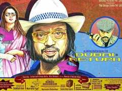 <i>Dubai Return</i>: Irrfan Khan's Unreleased Film To Release On YouTube On This Date
