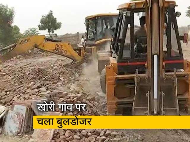 Videos : फरीदाबादः खोरी गांव में गिराए जा रहे अवैध रूप से बने मकान