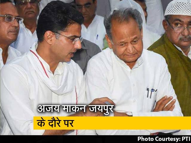 Videos : पंजाब के बाद अब राजस्थान कांग्रेस का झगड़ा निपटाने की कोशिश जारी