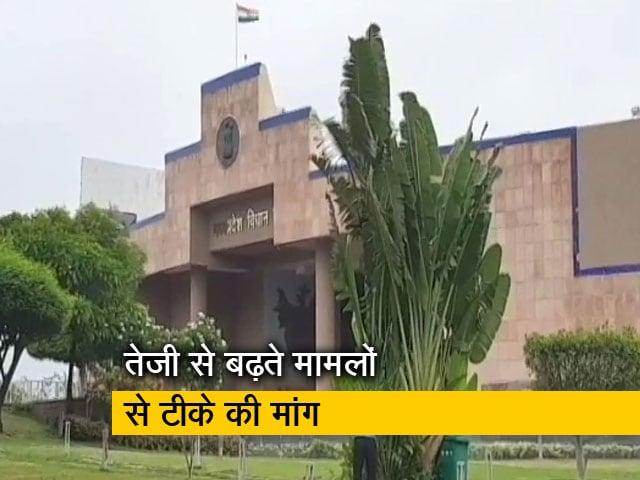Videos : मध्य प्रदेश: कई असंसदीय शब्दों की सूची तैयार कर रहा है विधानसभा सचिवालय