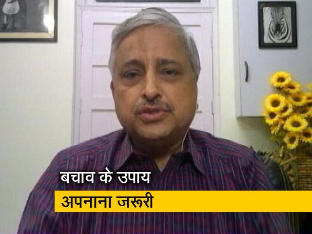Videos : हम कोविड की पिछली लहरों से सबक लेकर अगली लहरों को रोक सकते हैं: डॉ रणदीप गुलेरिया