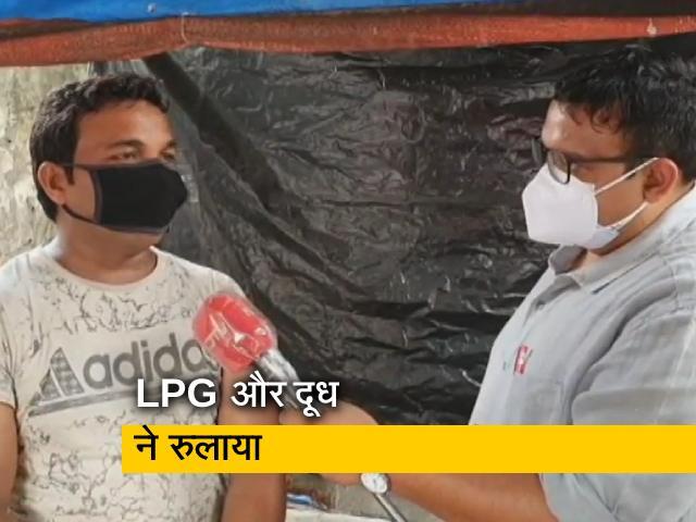 Video : घरेलू LPG 25 रुपये महंगी, 2 रुपये प्रति लीटर महंगा हुआ अमूल दूध