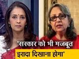 """Video : """"बच्चों के लिए सुरक्षात्मक कानून जरूरी है"""", NDTV से बोलीं अभिनेत्री शर्मिला टैगोर"""