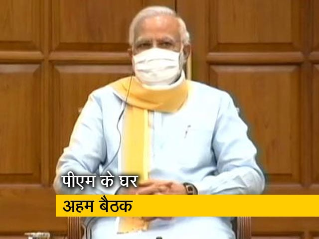 Videos : कैबिनेट विस्तार की चर्चाओं के बीच मंत्रियों के साथ PM मोदी की बैठक