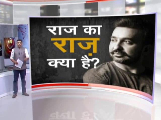 Videos : खबरों की खबर : राज कुंद्रा पर अश्लील फिल्में बनाने का आरोप, जांच में सबूत मिले