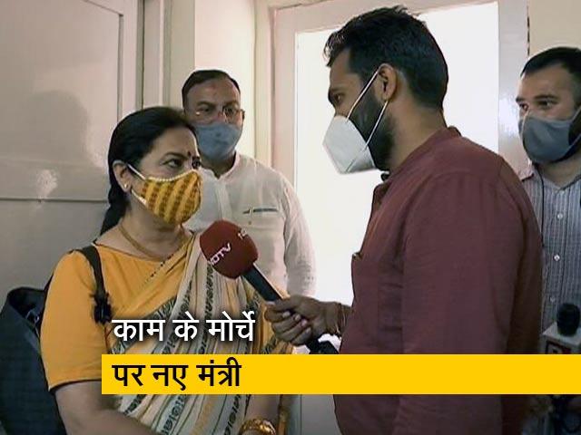 Video : विदेश राज्यमंत्री का पदभार संभालने के बाद क्या बोलीं मीनाक्षी लेखी