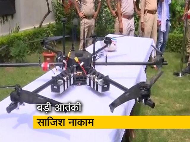Video : जम्मू में पुलिस ने पाकिस्तानी ड्रोन को मार गिराया, बड़ी साजिश नाकाम
