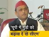Video : यूपी ब्लॉक प्रमुख चुनाव हिंसा के मामले में अखिलेश यादव ने सीएम योगी को घेरा