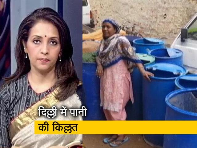 Videos : देस की बात : हरियाणा ने यमुना में छोड़ा पानी, दिल्ली को राहत