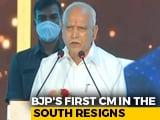 Video : BS Yediyurappa Breaks Down, Resigns As Karnataka Chief Minister