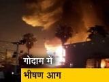 Video : गाजियाबाद स्थित एक गोदाम में देर रात लगी भीषण आग, दो घायल