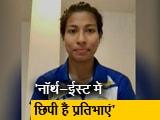 Video : क्वार्टर फाइनल मुकाबला जीतने के बाद मुक्केबाज लवलीना ने NDTV को बताया कामयाबी का राज