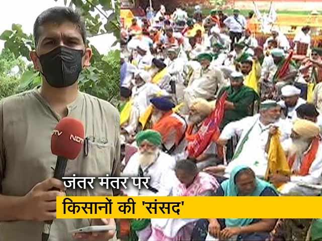 Videos : सवाल इंडिया का : कृषि कानूनों पर फिर हल्लाबोल, क्या किसान बनाएंगे नई रणनीति?