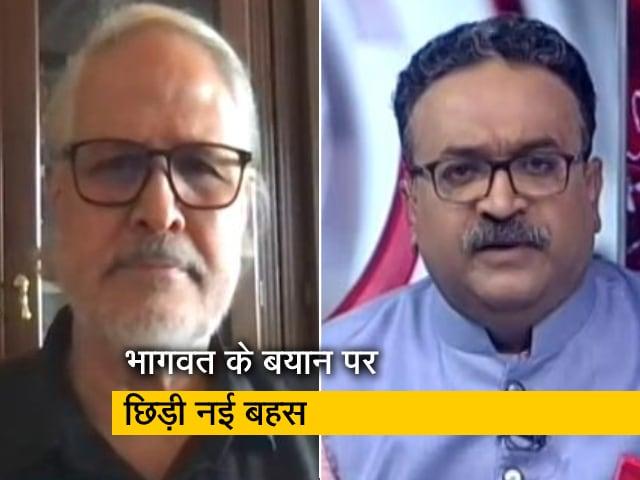 Video : RSS प्रमुख के हिंदुत्व वाले बयान पर बोले नजीब जंग, जहां दिमाग बंद है उसे खोला जाए