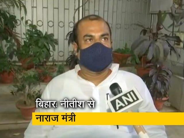Video : बिहारः नाराज मंत्री की इस्तीफे की पेशकश, नौकरशाही को बताया वजह