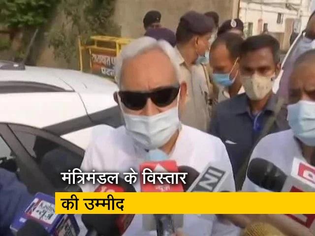 Videos : मंत्रिमंडल विस्तार के किसी फॉर्मूले की जानकारी नहीं : नीतीश कुमार
