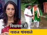 Video : देस की बात: हापुड़ में गलियों में भरे पानी में BJP के MLA को घुमाया, वीडियो वायरल